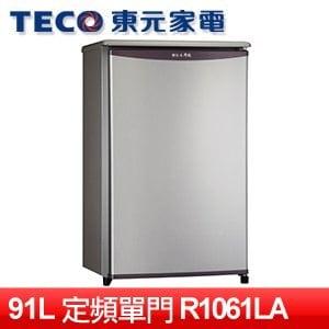 TECO 東元 91L單門小鮮綠定頻電冰箱《金鑽銀》R1061LA