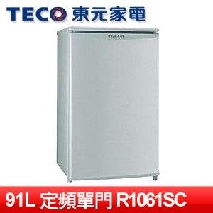 TECO 東元 91L單門小鮮綠定頻電冰箱《淺綠灰》R1061SC