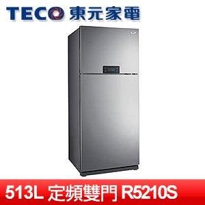 TECO 東元 513L定頻雙門電冰箱 (R5210S)