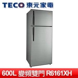 TECO 東元 600L變頻雙門電冰箱 (R6161XH)
