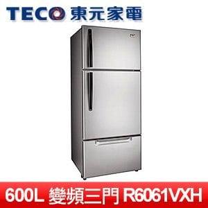 TECO 東元 600L DC變頻三門冰箱《古銅鑽》R6061VXH