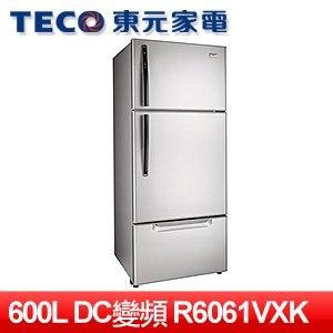 TECO 東元 600L DC變頻三門冰箱《琉璃金》R6061VXK