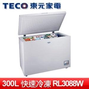 TECO 東元 300L上掀式冷凍櫃 (RL3088W)