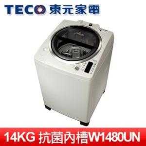 TECO 東元 14kg超音波不鏽鋼單槽洗衣機 (W1480UN)