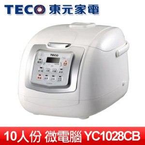 TECO 東元 10人份微電腦電子鍋 (YC1028CB)
