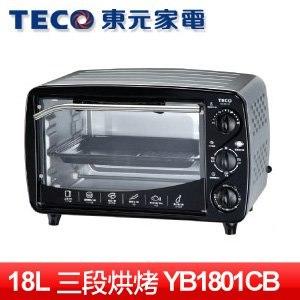 TECO 東元 18L電烤箱 (YB1801CB)