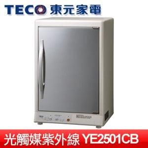 TECO 東元 光觸媒紫外線烘碗機 (YE2501CB)