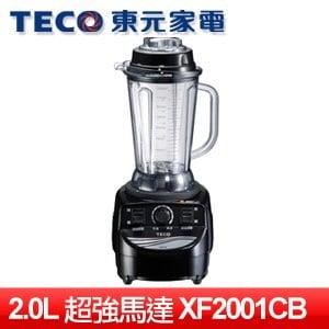 TECO 東元 養生調理機 (XF2001CB)