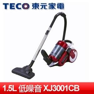 TECO 東元 渦流炫風式吸塵器 (XJ3001CB)