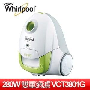 Whirlpool 惠而浦 可水洗長效型集塵袋吸塵器 (VCT3801G)