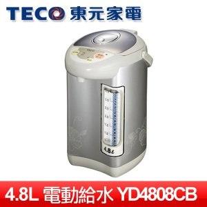 TECO 東元 4.8L花繪熱水瓶 (YD4808CB)