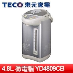 TECO 東元 4.8L電動熱水瓶 (YD4809CB)