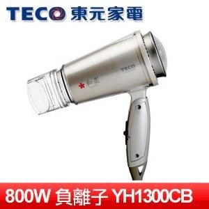 TECO 東元 陶瓷負離子吹風機 (YH1300CB)