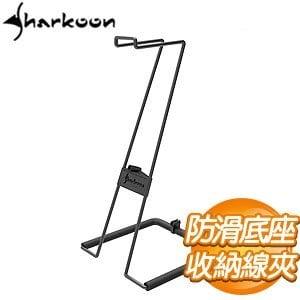 Sharkoon X-Rest Pro 耳機架