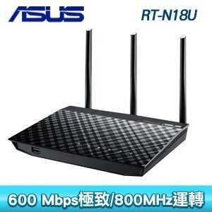 ASUS 華碩 RT-N18U 無線分享器