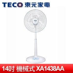 TECO 東元 14吋機械式立扇 (XA1438AA)