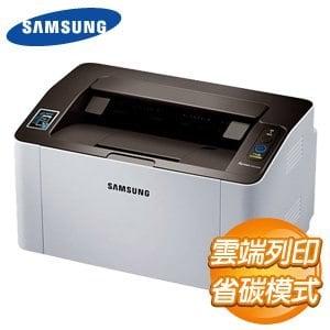 Samsung 三星 SL-M2020W 黑白雷射印表機