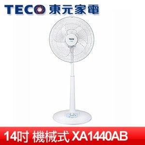 TECO 東元 14吋機械式定時立扇 (XA1440AB)