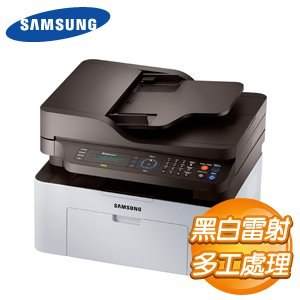 Samsung 三星 SL-M2070F 黑白雷射多功能事務機
