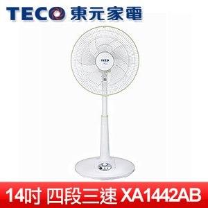 TECO 東元 14吋機械式定時立扇 (XA1442AB)