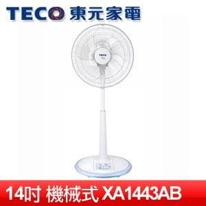 TECO 東元 14吋機械式定時立扇 (XA1443AB)