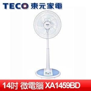 TECO 東元 14吋微電腦立扇 (XA1459BD)