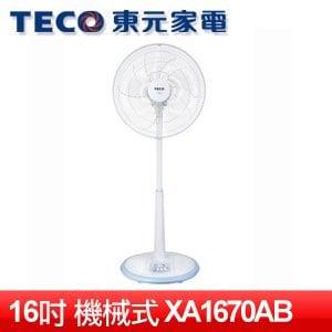 TECO 東元 16吋機械式定時立扇 (XA1670AB)