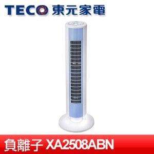 TECO 東元 負離子大廈扇 (XA2508ABN)