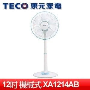TECO 東元 12吋機械式立扇 (XA1214AB)