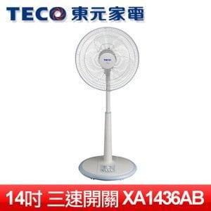 TECO 東元 14吋機械式定時立扇 (XA1436AB)