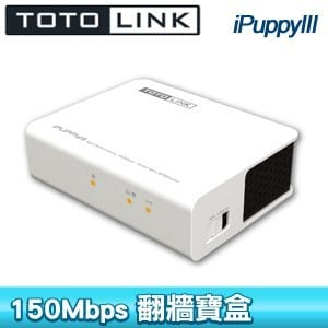 TOTOLINK iPuppyIII 可攜式無線寬頻分享器