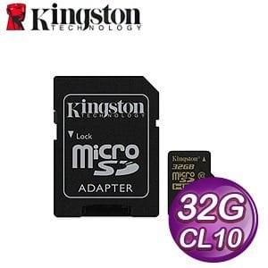 Kingston 金士頓 32G CL10/UHS-1 MicroSDHC 記憶卡(SDCA10/32GB) - 附轉卡