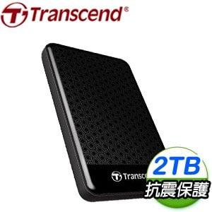 Transcend 創見 Storejet 25A3K 2TB USB3.1 2.5吋 防震外接硬碟 TS2TSJ25A3K