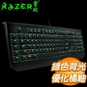 Razer 雷蛇 2014  黑寡婦 機械式遊戲鍵盤 終極隱藏版《橘軸英文版》