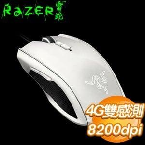 Razer 雷蛇 太攀皇蛇 遊戲滑鼠~白~^(新世代8200dpi 4G雙感測系統^)