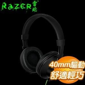 Razer 雷蛇 Adaro Stereos 海神 耳罩式耳機(RZ12-01100100-R3U1)