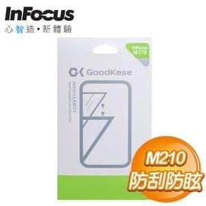 InFocus M210 保護貼