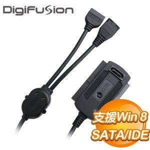 伽利略 SATA & IDE to USB2.0 光速線《旗艦版》