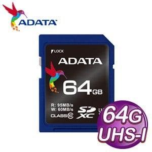 ADATA 威剛 64G Premier Pro SDXC C10  UHS-I U3 高