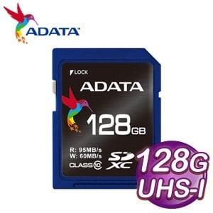 ADATA 威剛 128G Premier Pro SDXC(C10) UHS-I U3 高速記憶卡