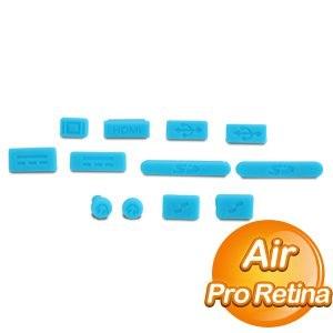 Macbook Air / Pro Retina 防塵塞《藍》