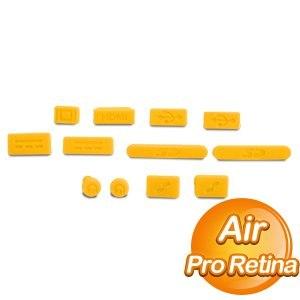 Macbook Air / Pro Retina 防塵塞《黃》