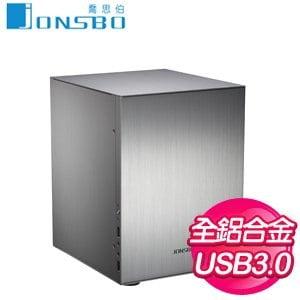 JONSBO 喬思伯 C2S Micro-ATX 機殼《銀》