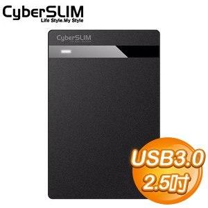 CyberSLIM V25U3 2.5吋外接盒《黑》