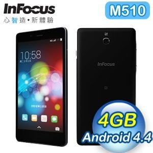 InFocus M510 5吋 四核心 LTE 單卡手機《黑》