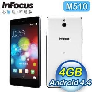 InFocus M510 5吋 四核心 LTE 單卡手機《白》