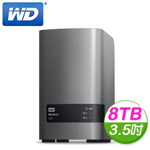 WD 威騰 My Book Duo 8TB (4TBX2) 3.5吋 外接式雙硬碟機