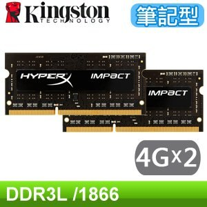 Kingston 金士頓 DDR3L 1866 4Gx2 筆記型記憶體(HX318LS10IBK2/8)《低電壓版》