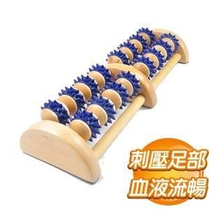 木製刺壓足部按摩器