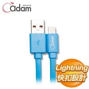 adam Lightning Flat 20 同步充電傳輸線《藍》